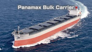 The picture shows a Panamax bulk carrier which can be loaded with 1,260 tons, as described in the article.